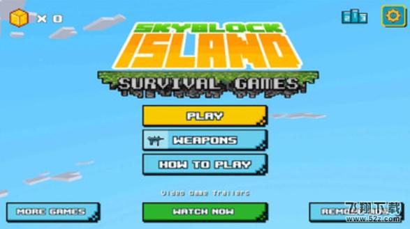 我的求生岛世界V1.0 破解版
