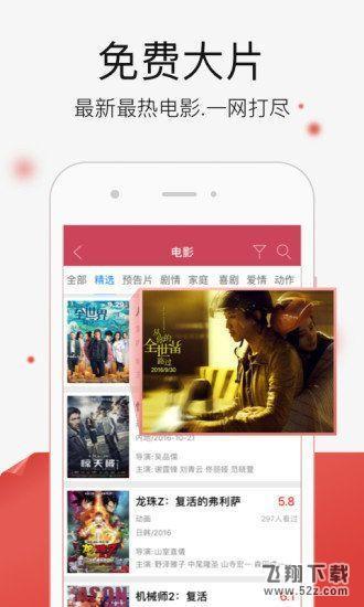 古路影院日韩宅男限制级电影资源 V1.0 免费版