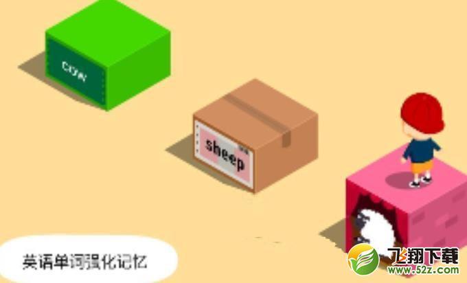 阳阳答题盒子V1.4.9.2安卓版