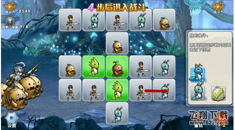召唤与合成解谜第44关通关攻略_52z.com