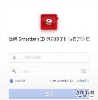 子弹短信 V1.0 苹果版