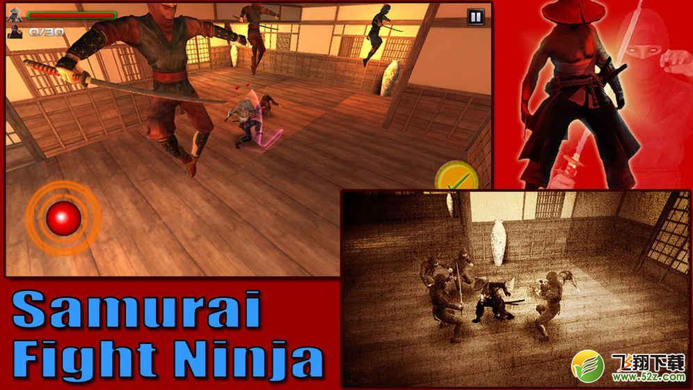 武士斗忍者 V1.0 安卓版