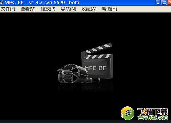 MPC-BE播放器中文版