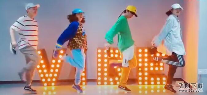 抖音锤子舞怎么跳_抖音锤子舞完整版视频教学