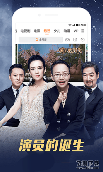 V2018最新午夜伦理片免费下载 青草TV日韩伦理福利资源安卓免费版