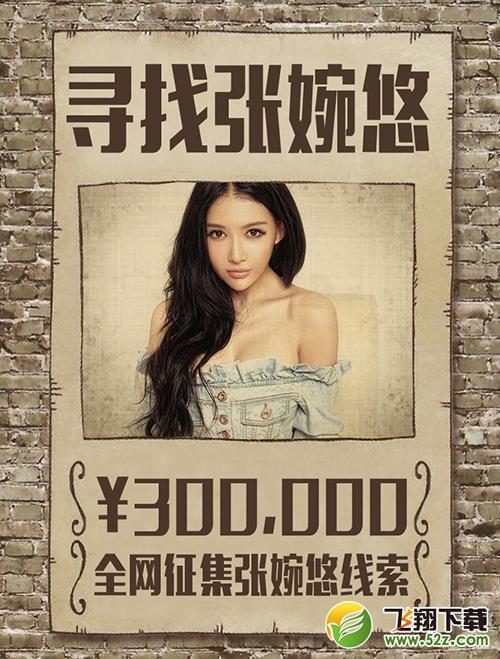开宝马拉横幅 《远征》土豪玩家800万寻游戏初恋
