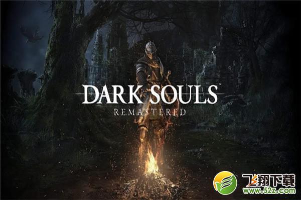 黑暗之魂重置版稀有武器怎么获得_黑暗之魂重置版稀有武器获取方法