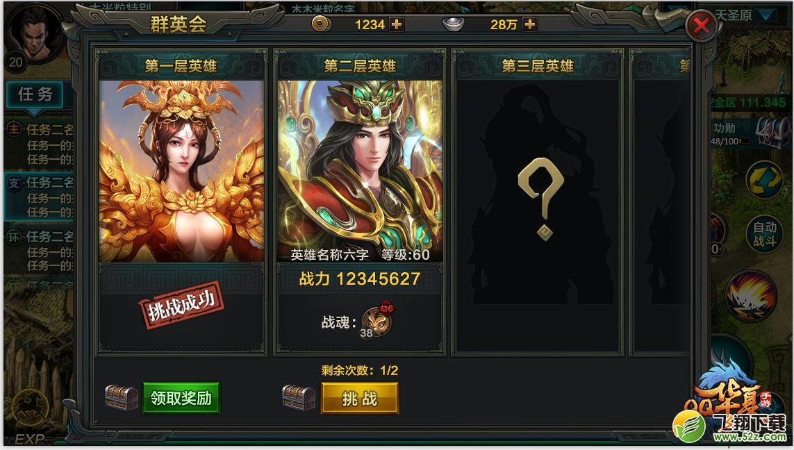 "《QQ华夏手游》""缘定三生""版本明日来袭 五大玩法全面曝光!"