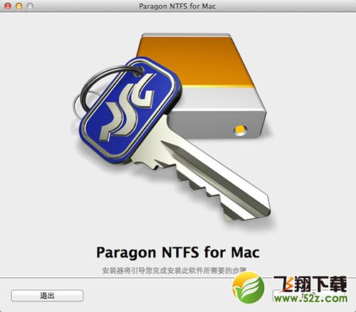 Paragon NTFS V15.0.911 Mac版