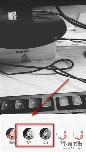 抖音app黑白視頻拍攝方法教程_52z.com