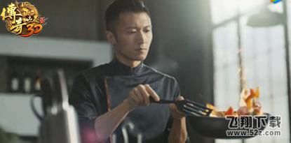厨神谢霆锋大战屠龙刀战士《传奇世界3D》首支TVC公布