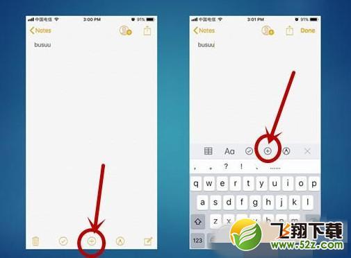 苹果iPhone手机怎么扫描文件_苹果iPhone手机扫描文件方法教程