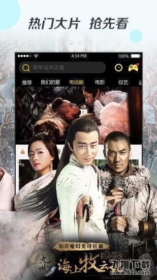 火豆电影网伦理片在线观看 V1.0 安卓版