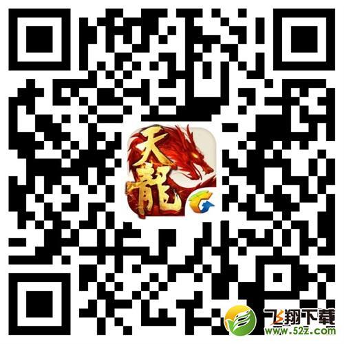 胡彦斌、韩雪联袂献唱《天龙八部手游》主题曲 登顶QQ音乐巅峰人气榜