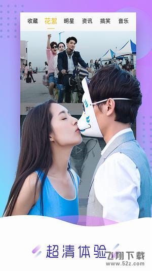 视2018最新午夜伦理片免费下载 迷猫影视最新日韩伦理福利资源V1.