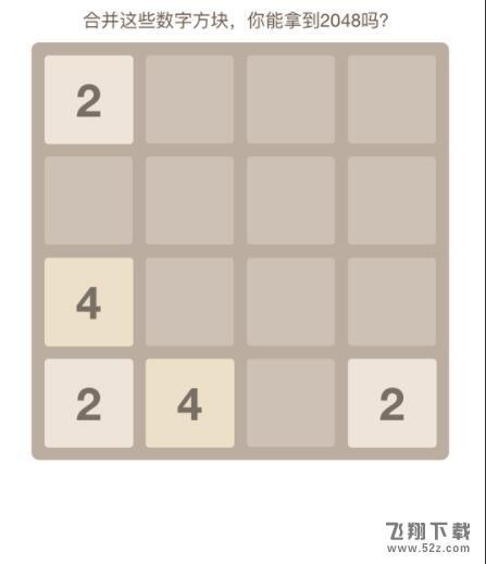 数字方块小程序