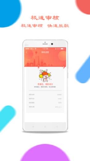 懒人小钱V1.0.0苹果版