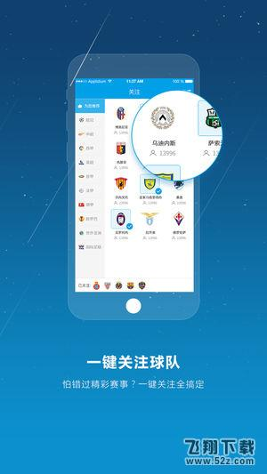 8K8足球直播V1.5.1苹果版