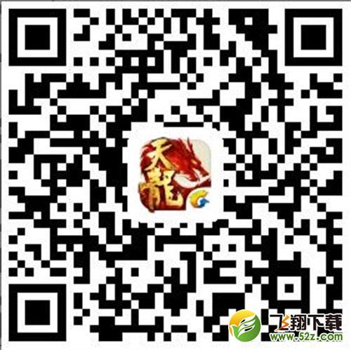 """《天龙八部手游》新门派即将揭晓,预热海报直指""""太极""""引悬念"""
