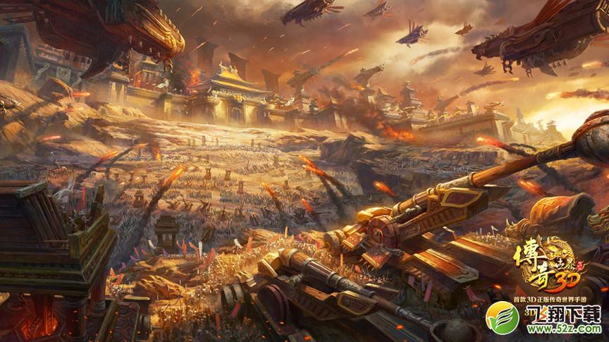 大师级建造工上线 《传奇世界3D》沙城重整防御中