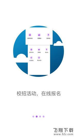 工作啦V1.1.3安卓版