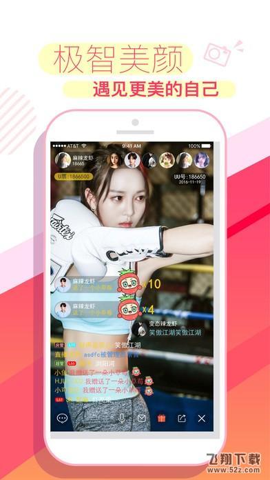 淫月直播iOS版V1.0