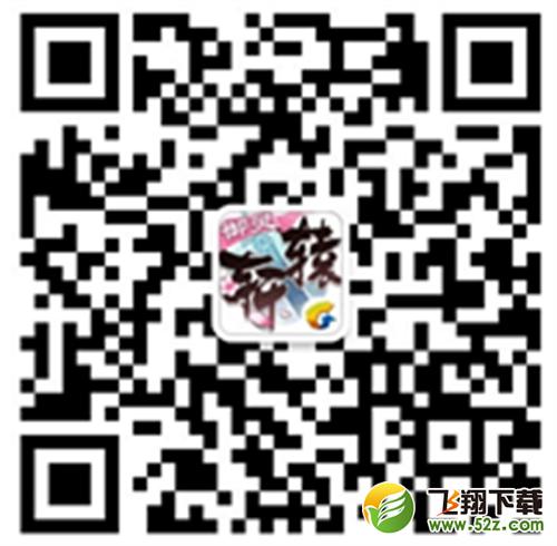 """《轩辕传奇手游》周年版本""""梦醒山海·魅狐出尘""""七大看点"""