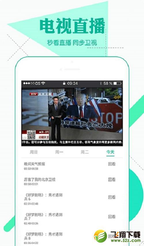 黑玄视频高清片源在线观看 V1.5.2 安卓版