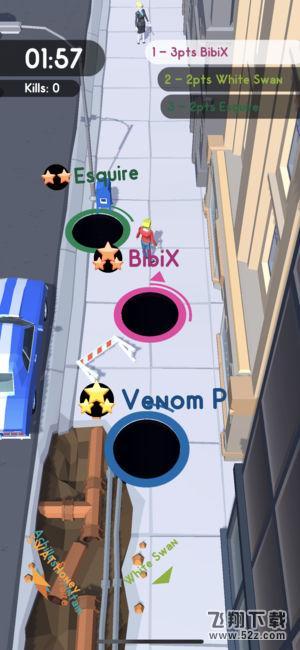 黑洞吞噬城市V1.1.1苹果版