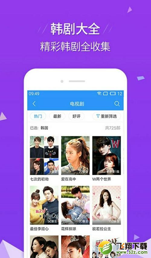 kk影视日韩伦理福利资源 V4.3.7 安卓版