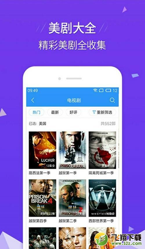 kk影视午夜伦理片 V4.3.7 破解版