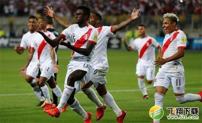 【2018世界杯秘鲁vs丹麦实力分析】2018世界杯秘鲁vs丹麦比分预测