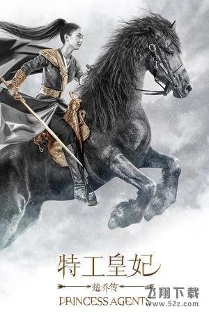 手心影视52fxl com