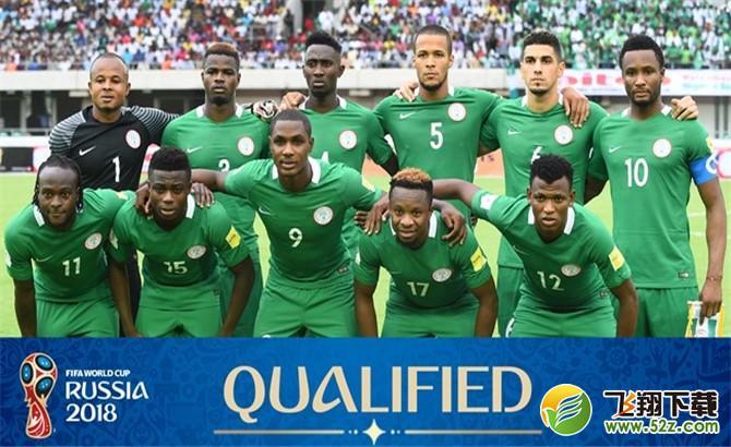 【2018世界杯克罗地亚vs尼日利亚实力分析】2018世界杯克罗地亚vs尼日利亚比分预测