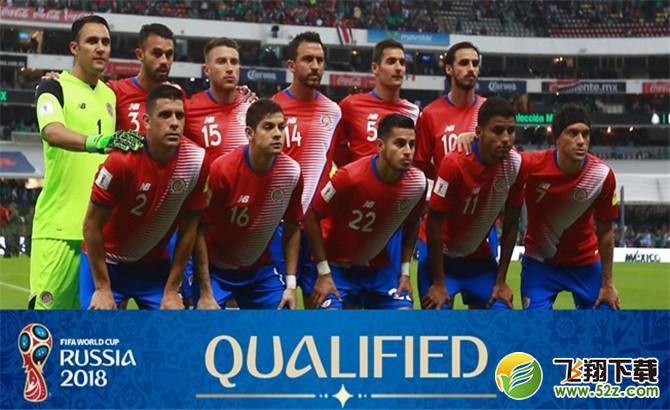 【2018世界杯哥斯达黎加vs塞尔维亚实力分析】2018世界杯哥斯达黎加vs塞尔维亚比分预测