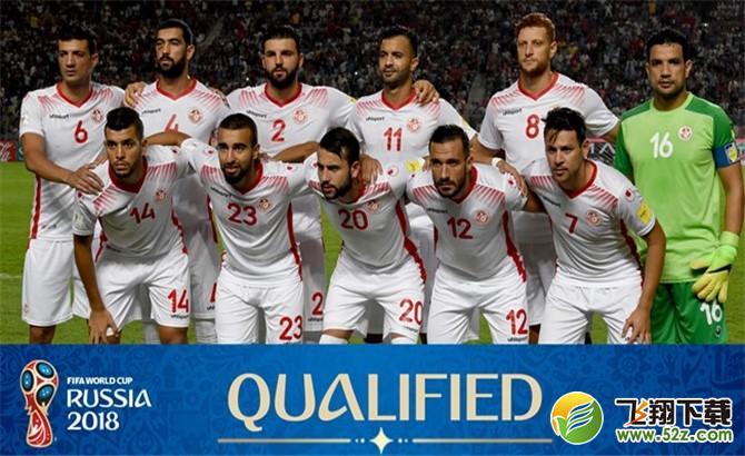 【2018世界杯突尼斯vs英格兰实力分析】2018世界杯突尼斯vs英格兰比分预测