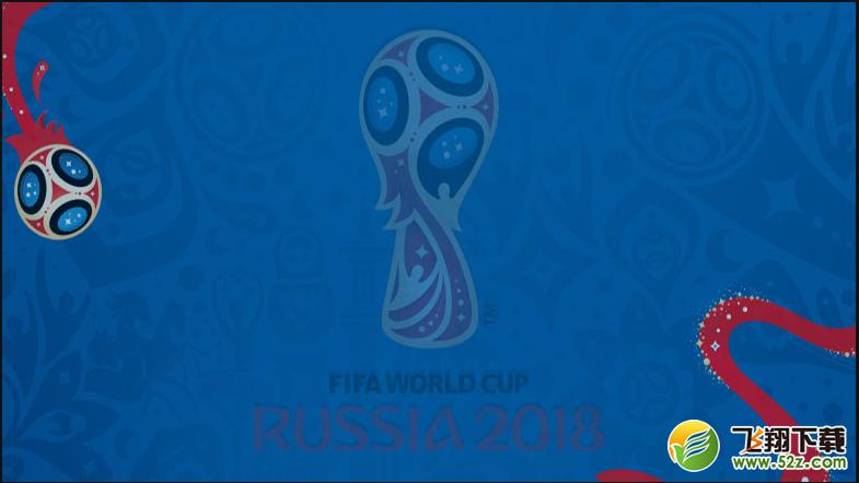2018世界杯俄罗斯vs沙特比分多少_2018世界杯俄罗斯vs沙特比分结果5比0