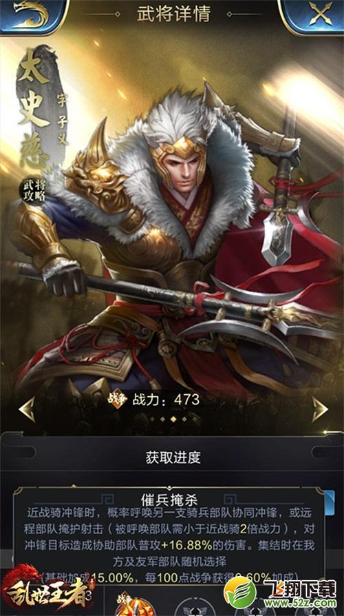 """收集粽叶赢豪礼!《乱世王者》手游""""端午送福""""活动上线"""