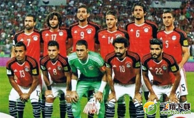 【2018世界杯俄罗斯vs埃及比分预测】2018世界杯俄罗斯vs埃及哪个队强,实力分析