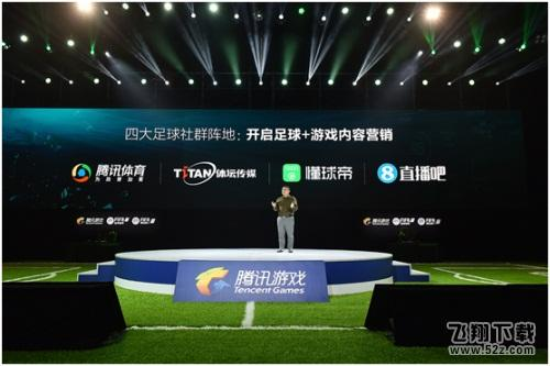 """世界杯年,《FIFA足球世界》手游能否借""""世界杯版权""""突围体育游戏品类?"""