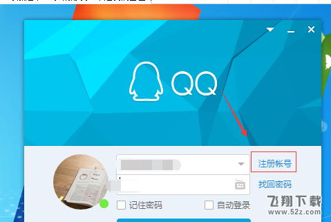 QQ怎么添加babyQ_QQ添加babyQ方法教程