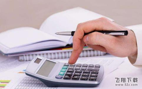 2018个人所得税起征点提高了多少_2018个人所得税起征点是多少