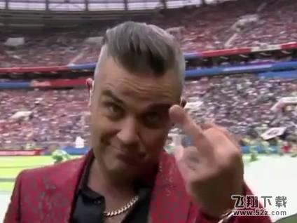 地狱神探竖中指_英国歌手解释竖中指是怎么回事 英歌手怎么解释世界杯竖中指