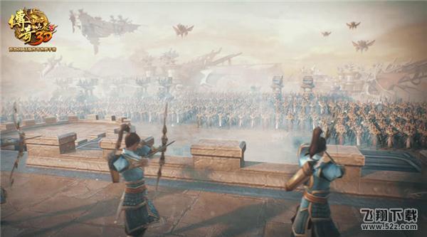 集火中州 《传奇世界3D》首次攻沙即将开启
