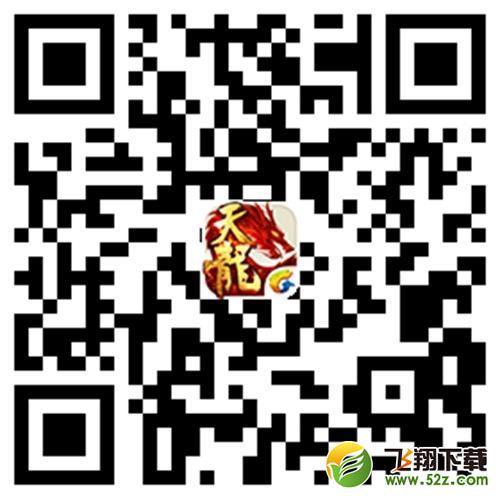 """《天龙八部手游》全新H5爆火 刷屏""""武林""""见证星掌门"""