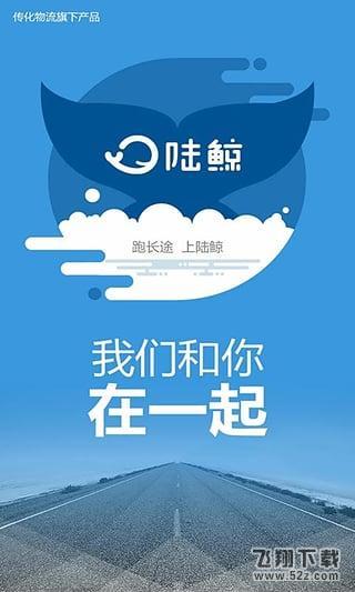 lujingsiji_52z.com.apk
