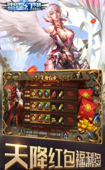 雷霆幻想官网手游下载v1.0.0