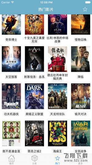 87福利电影网V1.0 安卓版