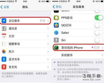 iphone相片省电技巧手机手机苹果大全恢复图片
