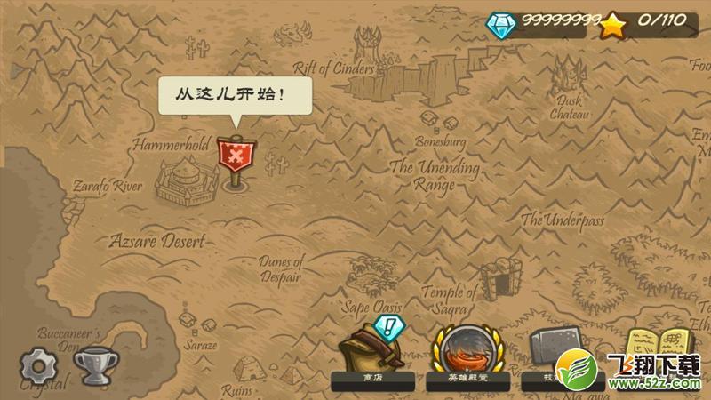 王国保卫战2前线V3.0.26修改版游戏下载